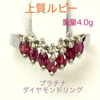 鑑定済み 上質ルビープラチナ ダイヤモンドリング(リング(指輪))