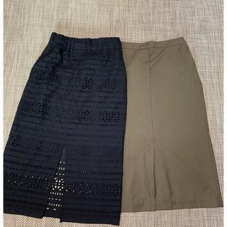 デミルクスビームス(Demi-Luxe BEAMS)のタイトスカート 2枚セット ビームス エストネーション(ひざ丈スカート)