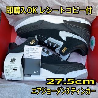 ナイキ(NIKE)の即購入OK  黒タグ 27.5 ナイキ エアジョーダン3 ティンカー 2(スニーカー)