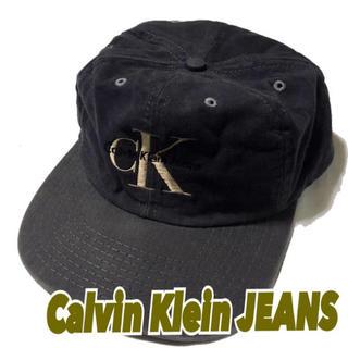 カルバンクライン(Calvin Klein)の90's USA製【Calvin Klein JEANS】キャップ ダークグレー(キャップ)