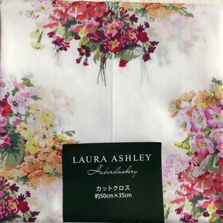 ローラアシュレイ(LAURA ASHLEY)のローラアシュレイ カットクロス(生地/糸)