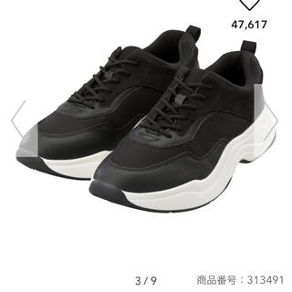 GU - 新品 ダッドスニーカー M 黒 ブラック