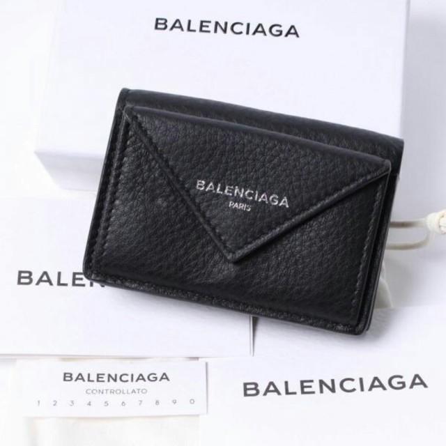 バッグ 激安 ブランド スーパー コピー 、 Balenciaga - BALENCIAGA ミニ財布 三つ折り財布 ペーパーミニウォレットの通販 by ヨシオ-supreme's shop|バレンシアガならラクマ