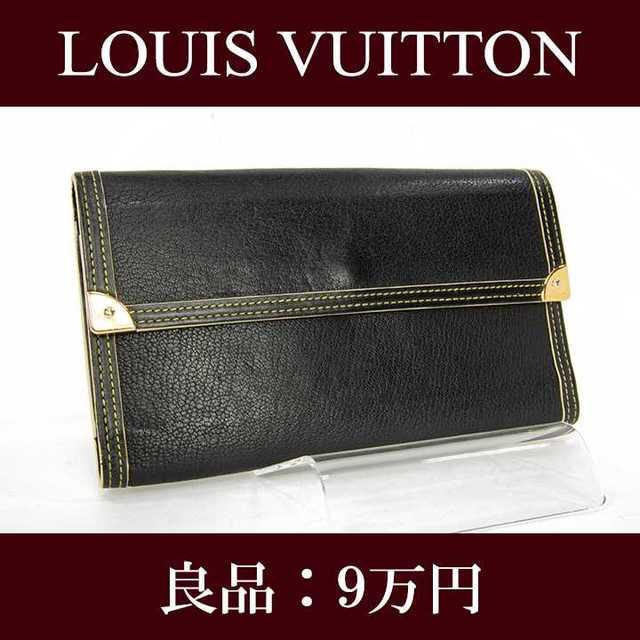 LOUIS VUITTON - 【限界価格・送料無料・良品】ヴィトン・三つ折り財布(スハリ・G023)の通販 by Serenity High Brand Shop|ルイヴィトンならラクマ