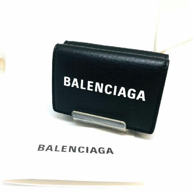 腕 時計 スカーゲン 偽物 | Balenciaga - BALENCIAGA バレンシアガ エブリデイ コンパクト財布の通販 by ヨシオ-supreme's shop|バレンシアガならラクマ