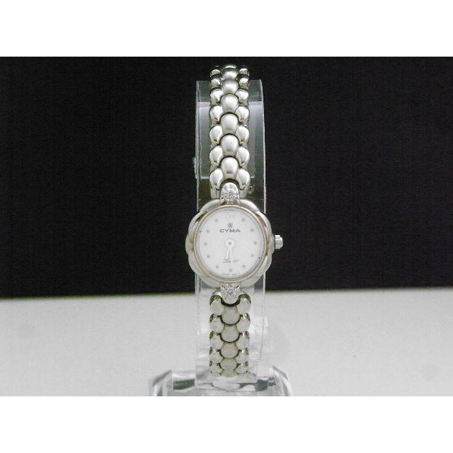 CYMA - CYMA Louis XV 腕時計 ダイヤモンド2P シルバーの通販 by Arouse 's shop|シーマならラクマ
