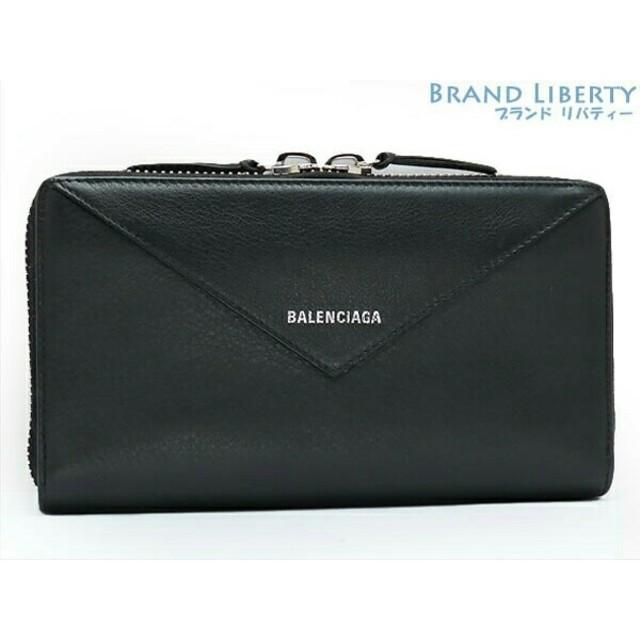 Balenciaga - BALENCIAGA ジップアラウンド ラウンドファスナー長財布の通販 by ヨシオ-supreme's shop|バレンシアガならラクマ