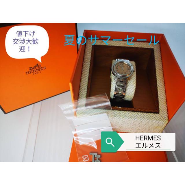Hermes - 復活!宝石の島★即決!エルメス☆HERMES☆クリッパー or8の通販 by ルミエール|エルメスならラクマ