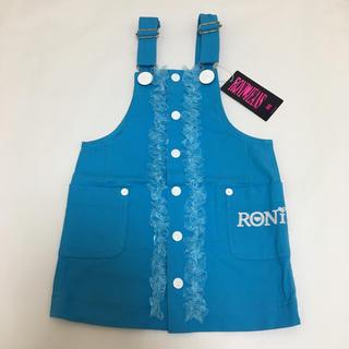 ロニィ(RONI)のRONI サロペット  ブルー  女の子 子供服  110  Sサイズ  (その他)