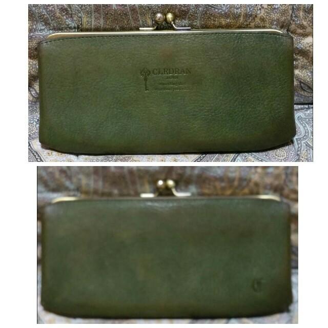 ナノ セリーヌ スーパー コピー 、 CLEDRAN - クレドラン CLEDRAN レザーがま口長財布の通販 by W126|クレドランならラクマ