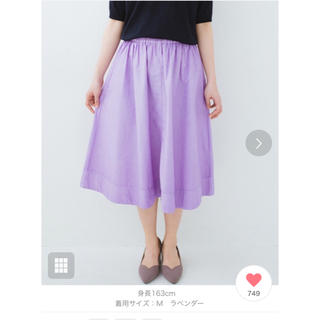 ハコ(haco!)のhaco! フレアスカート ラベンダー 紫 ウエストゴム Lサイズ(ひざ丈スカート)