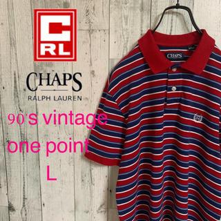 チャップス(CHAPS)の90's  CHAPS チャップス ヴィンテージ 月桂冠ロゴ ポロシャツ 極美品(ポロシャツ)