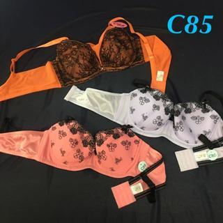 線画調レースブラ・ピンク、パープル&オレンジブラお買い得セットC85(ブラ)