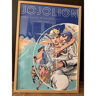 シュウエイシャ(集英社)の【A1額付きポスター】ジョジョの奇妙な冒険 第8部ポスター(その他)