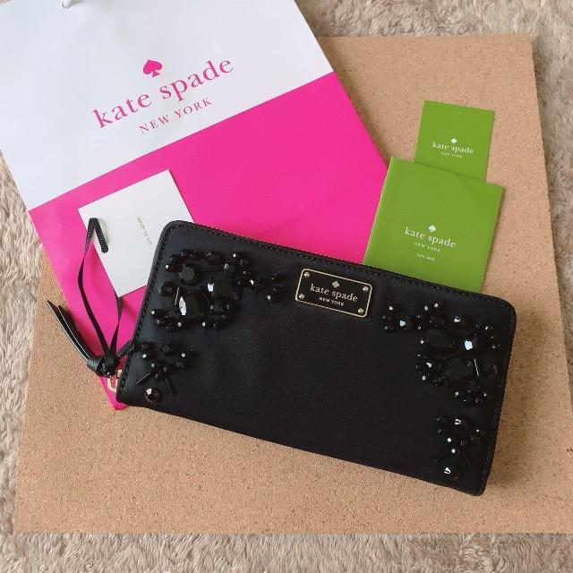 kate spade new york - ケイトスペード 新品 長財布 ビジュー ブラックの通販 by イルカちゃん🐬's shop|ケイトスペードニューヨークならラクマ