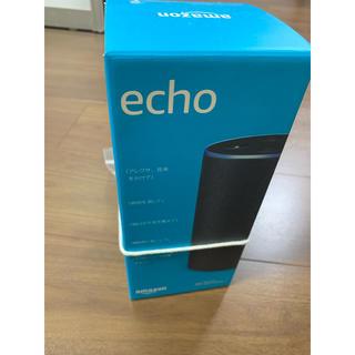 エコー(ECHO)のほぼ新品☆アレクサ アマゾンecho(スピーカー)