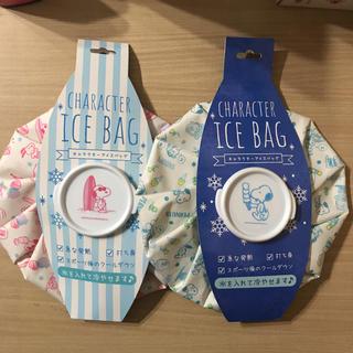 スヌーピー(SNOOPY)の②スヌーピー アイスバッグ 氷のう 2個セット(日用品/生活雑貨)