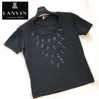LANVIN COLLECTION - 美品 ランバンコレクション 美しいビジュー刺繍ニットトップス