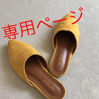 SESTO スリッパサンダル イエロー 黄色(サンダル)
