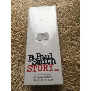 ポールスミス(Paul Smith)のPaul Smith 香水 新品未開封(香水(男性用))