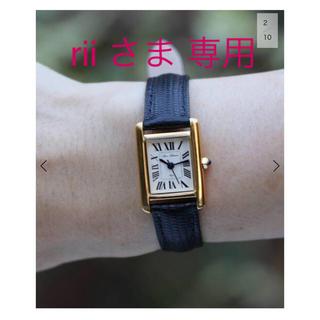 イエナ(IENA)のHIROB SurMesureCriniere 腕時計 アナログ (腕時計)