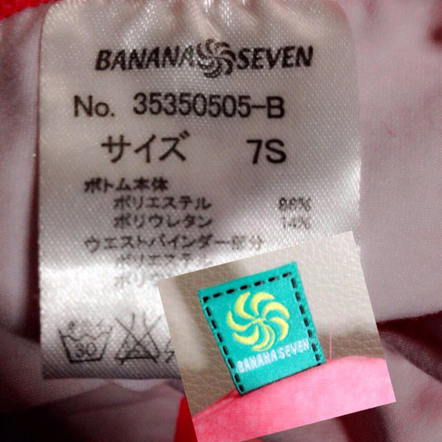 877*7(BANANA SEVEN)(バナナセブン)のサーモンピンクビキニ レディースの水着/浴衣(水着)の商品写真