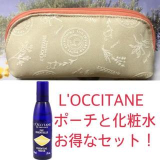 ロクシタン(L'OCCITANE)の【お得な2つセット】L'OCCITANE ロクシタン 限定ポーチ 化粧水30ml(ポーチ)