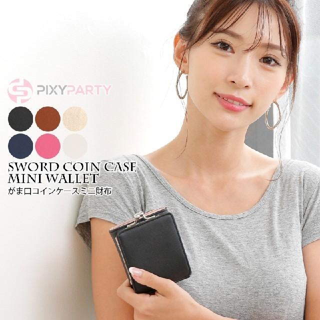 4186 C01 ブラック がま口 財布 コインケース  レディースの通販 by EXTREME|ラクマ
