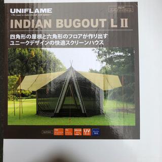 ユニフレーム(UNIFLAME)のユニフレーム インディアン バグアウト INDIAN BUGOUT L Ⅱ(テント/タープ)