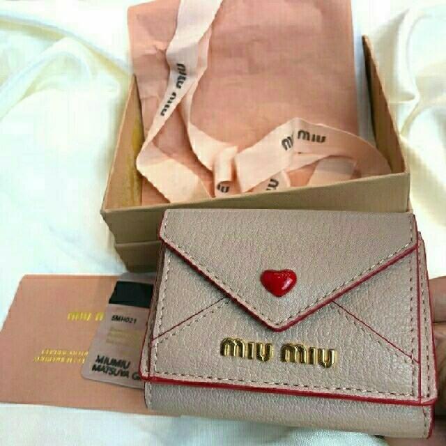 プラダ 格安 バッグ スーパー コピー - miumiu - miumiu財布の通販 by RER's shop|ミュウミュウならラクマ