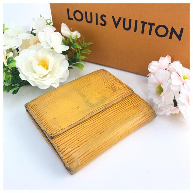 メンズ ダイヤモンド 偽物 / LOUIS VUITTON - ❤️セール❤️ ルイヴィトン ポルトモネビエカルトク 二つ折り財布 エピ 黄色の通販 by 即購入ok ブランドショップ's shop|ルイヴィトンならラクマ