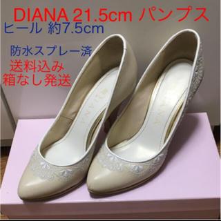 ダイアナ(DIANA)のダイアナ刺繍入りデザイン21.5cmパンプス(ハイヒール/パンプス)