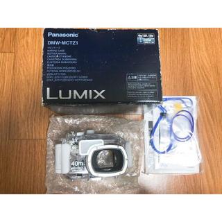 パナソニック(Panasonic)のパナソニック LUMIX TZ1対応 DMW-MCTZ1 マリンケース(ケース/バッグ)