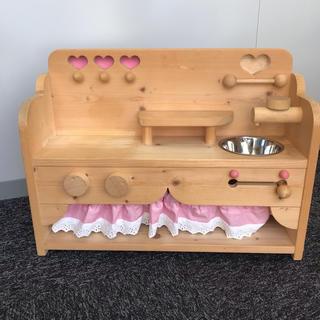 おままごとキッチン 台所 手作り 木製 ピンク 女の子 ロータイプ(知育玩具)