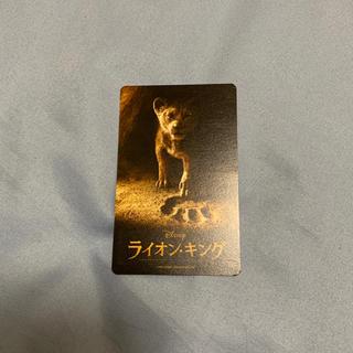 ディズニー(Disney)の映画『ライオン・キング』ムビチケ 小人 ×1枚(邦画)