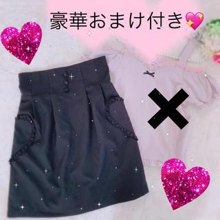 アンクルージュ(Ank Rouge)のハートポケットスカート+ポーチ💖(セット/コーデ)