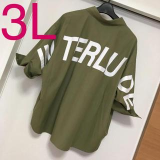 ナイキ(NIKE)の新品未使用タグ付き 3Lサイズ バックロゴ シャツ 大きいサイズ(シャツ/ブラウス(半袖/袖なし))