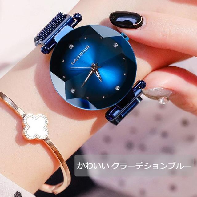 腕時計 レディース キラキラ クリスタル ブルーの通販 by さやち's shop|ラクマ
