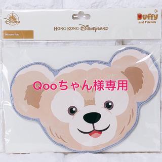 ディズニー(Disney)のQooちゃん様専用(その他)
