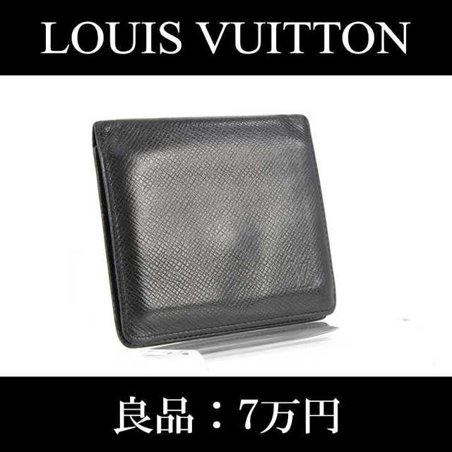 LOUIS VUITTON - 【限界価格・送料無料・良品】ヴィトン・二つ折り財布(タイガ・G010)の通販 by Serenity High Brand Shop|ルイヴィトンならラクマ