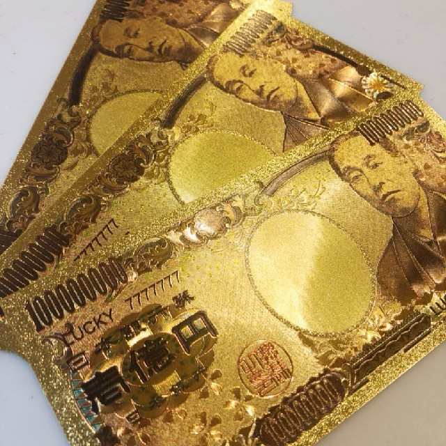限定特価!ラスト1枚★純金24k★最高品質★一億円札★ブランド財布、バッグなどにの通販 by 金運's shop|ラクマ