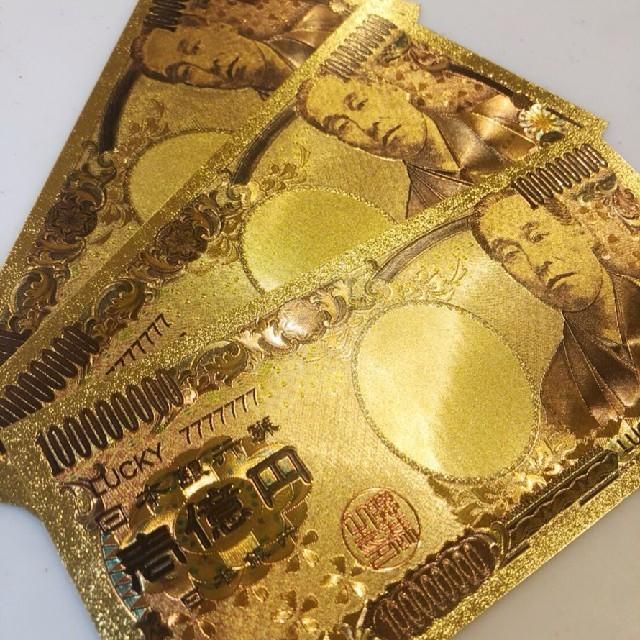 Dior コピー 靴 / 限定特価!ラスト1枚★純金24k★最高品質★一億円札★ブランド財布、バッグなどにの通販 by 金運's shop|ラクマ