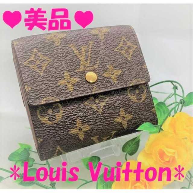 LOUIS VUITTON - ♥美品、人気♥ 【ルイヴィトン】 折財布 三つ折り モノグラム ポルト Wホックの通販 by ショップ かみや|ルイヴィトンならラクマ