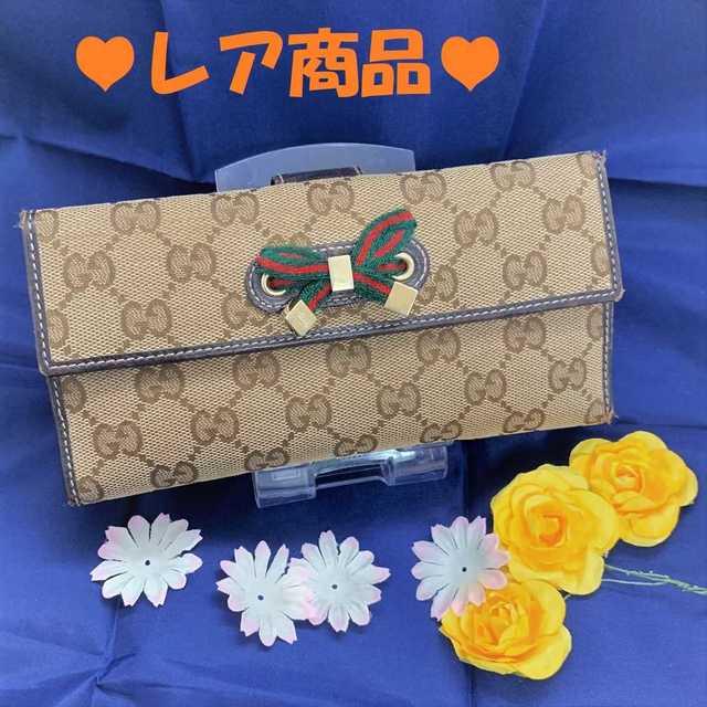 Gucci - ♥美品♥ 【GUCCI】 レディース 長財布 キャンバス リボン ベージュの通販 by ショップ かみや|グッチならラクマ