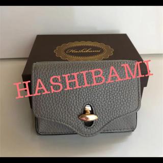 アーバンリサーチ(URBAN RESEARCH)のハシバミ 折り財布 グレー(財布)