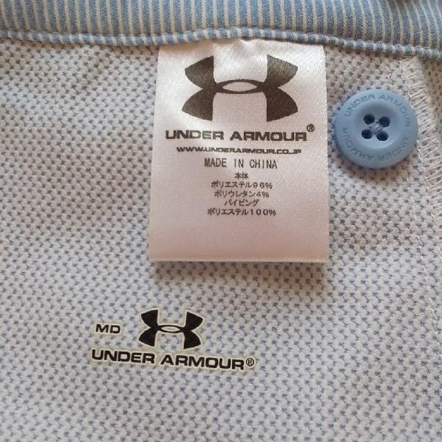 UNDER ARMOUR(アンダーアーマー)のアンダーアーマー ショートパンツ レディースのパンツ(ショートパンツ)の商品写真