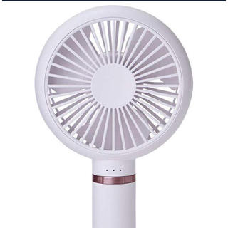 KOIZUMI - コイズミ 携帯扇風機