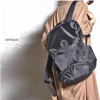 アンティカ(antiqua)のantiqua  アンティカ 定番スクエア型デザインリュック鞄(リュック/バックパック)
