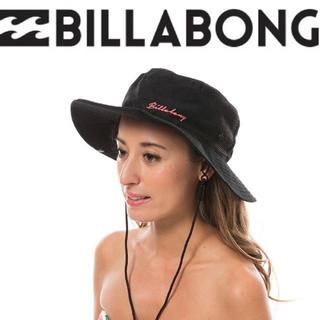 パタゴニア(patagonia)のビーチハット サーフハット ビラボン  BILLABONG 帽子 アウトドア 黒(ハット)