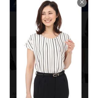 青山 - 洋服の青山 ストライプ トップス